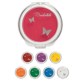 Borboleta(ボルボレッタ) ヘアチョーク(全8色)業界初 簡単セレブヘア 日本製 ヘアーチョーク 発色抜群 ヘアカラー チョーク ヘア (定型外送料無料)