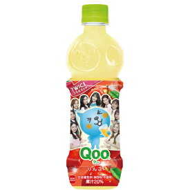 ミニッツメイド Qoo(クー) りんご 470mlPET×24本 コカ・コーラ直送商品以外と 同梱不可 【D】【サイズE】TWICEボトル