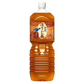 綾鷹 ほうじ茶 2000mlPET×6本 コカ・コーラ直送商品以外と 同梱不可 【D】【サイズE】