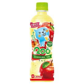 ミニッツメイド Qoo(クー) りんご 425mlPET×24本 コカ・コーラ直送商品以外と 同梱不可 【D】【サイズE】