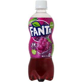 ファンタ グレープ 500mlPET×24本 コカ・コーラ直送商品以外と 同梱不可 【D】【サイズE】