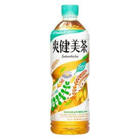 爽健美茶 600mlPET×24本 コカ・コーラ直送商品以外と 同梱不可 【D】【サイズE】【TIME】