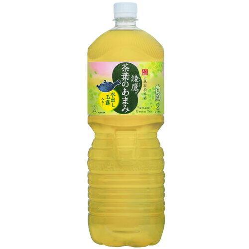 綾鷹 茶葉のあまみ 2000mlPET×6本 コカ・コーラ直送商品以外と 同梱不可 【D】【サイズE】