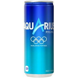 アクエリアス 250ml缶×30本 コカ・コーラ直送商品以外と 同梱不可 【D】【サイズD】