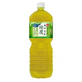 綾鷹 2000mlPET×6本 コカ・コーラ直送商品以外と 同梱不可 【D】【サイズE】