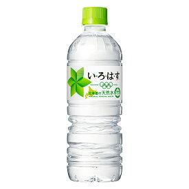 い・ろ・は・す 555mlPET×24本 コカ・コーラ直送商品以外と 同梱不可 【D】【サイズE】