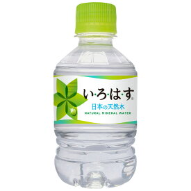 い・ろ・は・す 北海道の天然水285mlPET×24本 コカ・コーラ直送商品以外と 同梱不可 【D】【サイズD】