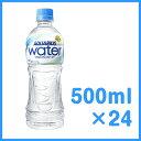 Coca-aku500-24