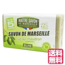 メートル・サボン・ド・マルセイユ オリーブ (100g×5)(送料無料)