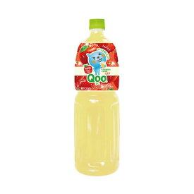 ミニッツメイド Qoo(クー) りんご 1500mlPET×8本 コカ・コーラ直送商品以外と 同梱不可 【D】【サイズE】