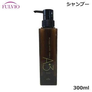 アミノスパ A+3 300ml シャンプー (送料無料)
