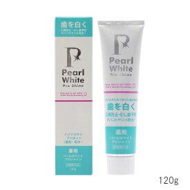 薬用 パール ホワイト プロ シャイン Pearl white Pro Shine 120g (医薬部外品) (定形外送料無料)(RZ)