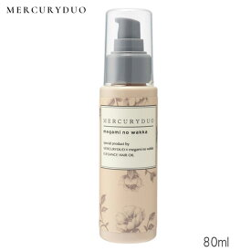 MERCURYDUO × megami no wakka エレガンスヘアオイル(センシュアルエレガンスの香り) 80ml(RSL)