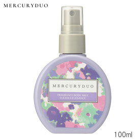 MERCURYDUO FRAGRANCE BODY MIST マーキュリーデュオ フレグランス ボディミスト LUCIOUS ELLEGANCE 100ml (クリックポスト送料無料)