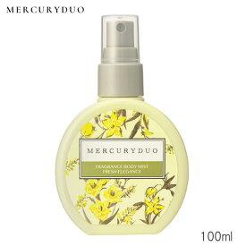 MERCURYDUO FRAGRANCE BODY MIST マーキュリーデュオ フレグランス ボディミスト FRESH ELLEGANCE 100ml(クリックポスト送料無料)