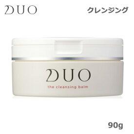 DUO ザ クレンジングバーム 90g (送料無料)