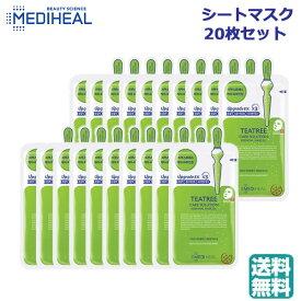 (20枚セット)メディヒール ティーツリーケアソリューション エッセンシャルマスクEX (クリックポスト送料無料)