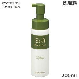エバメール ソフト洗顔フォーム 本体 200ml