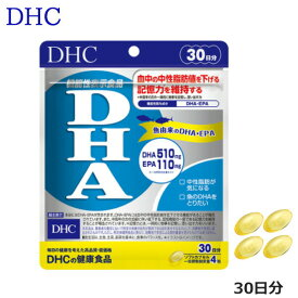 DHC DHA(30日分) サプリメント