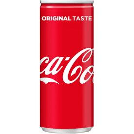 コカ・コーラ 250ml缶×30本 コカ・コーラ直送商品以外と 同梱不可 【D】【サイズD】