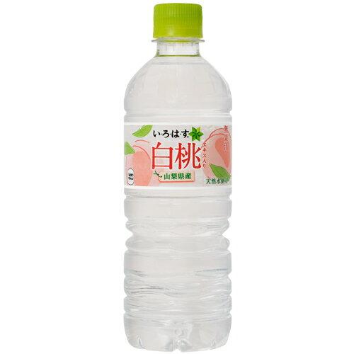 い・ろ・は・す 白桃 555mlPET×24本 コカ・コーラ 同梱不可 【D】 【サイズE】