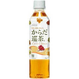 からだ巡茶 410mlPET×24本 コカ・コーラ直送商品以外と 同梱不可 【D】【サイズE】