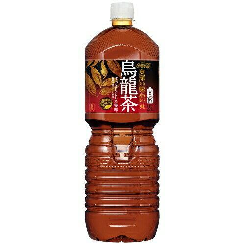 煌(ファン) 烏龍茶 2000mlPET×6本 コカ・コーラ直送商品以外と 同梱不可 【D】【サイズE】