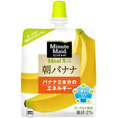 ミニッツメイド 朝バナナ 180g×6本 コカ・コーラ直送商品以外と 同梱不可 【D】【サイズB】