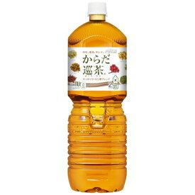 からだ巡茶 2000mlPET×6本 コカ・コーラ直送商品以外と 同梱不可 【D】【サイズE】