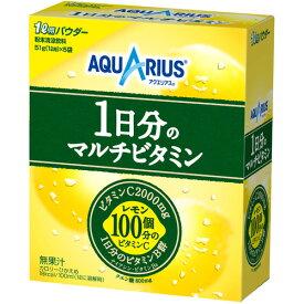 アクエリアス 1日分のマルチビタミン パウダー 5箱(25袋入) コカ・コーラ直送商品以外と 同梱不可 【D】【A】