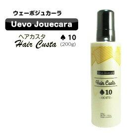 【200g】デミ ウェーボ ジュカーラ ヘアカスタ 10 200g(送料無料)