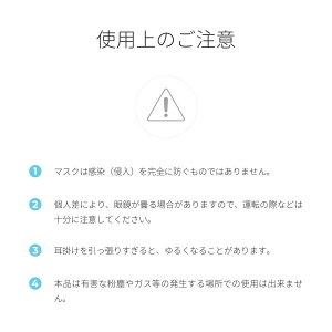 使用上のご注意1