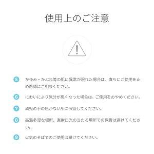 使用上のご注意2