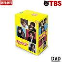 花より男子2/DVD-BOX(送料無料) 【TBSショッピング】