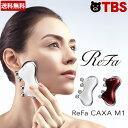 ReFa CAXA M1( リファ カッサ エムワン )/ 美顔器 / MTG かっさ カッサプレート ローラー フェイス エステ ケア …