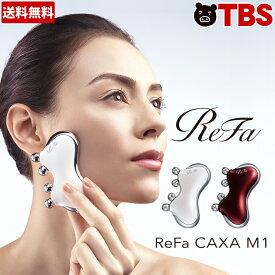 ReFa CAXA M1( リファ カッサ エムワン )/ 美顔器 / MTG かっさ カッサプレート ローラー フェイス エステ ケア 顔 頬 コンパクト 【TBSショッピング】