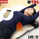 ライフフィット エアー 4 / ストレッチアイテム / LIFE FIT エアーバッグ ストレッチ ひねり 伸ばし 肩 胸 骨盤 周…
