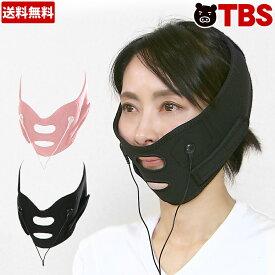 フェイスリフトEMS /マスク型美顔器 / FACE LIFT マスク 顔 フェイス ウェアラブル 美顔器 表情筋 頬骨筋 トレーニング 頬 引き上げ 【TBSショッピング】