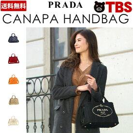 プラダ カナパハンドバッグ 【TBSショッピング】