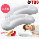 王様の夢枕 プレミアムフィット 2個 セット / カバー 4枚 / 枕 まくら 快眠 横向き 洗える 丸洗い 手洗い 日本製 柔…