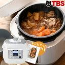 【特別価格】YAMAZEN 電気圧力鍋 / 山善 圧力鍋 電気鍋 炊飯器 調理器具 調理道具 時短 簡単 家庭用 キッチン 炊飯 …