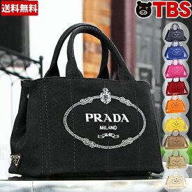 new style c2911 6784b 楽天市場】PRADA プラダ バッグ(バッグ・小物・ブランド雑貨 ...
