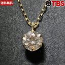 18金 イエローゴールド 0.5ct ダイヤ 一粒石 ペンダント / レディース ネックレス ダイヤモンド ジュエリー アクセサ…