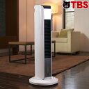 YAMAZEN 冷風扇 / GCR-F45(W) / 山善 冷風機 扇風機 ヒンヤリ 気化熱 節電 タワー型 スリム インテリア 夏物 夏 涼…