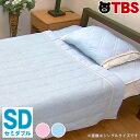 西川 クールマジック ダブルクール 3点セット / セミダブル / 接触冷感 寝具 クール 敷きパッド 敷布団 夏用 カバー…
