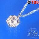 松屋 銀座 プラチナ 0.5ct ダイヤ ペンダント / ネックレス レディース ジュエリー 大きい ダイヤモンド 大粒 一粒石…