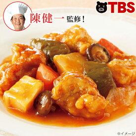 陳建一 酢豚/450g【TBSショッピング】