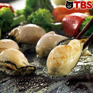 広島県産 大粒冷凍牡蠣(加熱用) / 850g / 広島 牡蠣 冷凍 鍋 ソテー フライ 大粒 貝 海産物 カキ 加熱 牡蠣料理【TBSショッピング】
