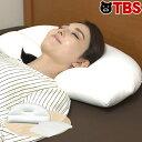 まくら 枕 快眠 王様の夢枕 ロイヤルフィール / カバー 1枚 セット / ピロー 横向き 洗える 丸洗い 手洗い 日本製 …