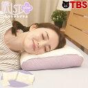 【特別価格】西川 眠りすとプラス/ 2個セット / 【特典】洗濯ネット1枚付き / 西川 眠りすと プラス セット 寝具 …